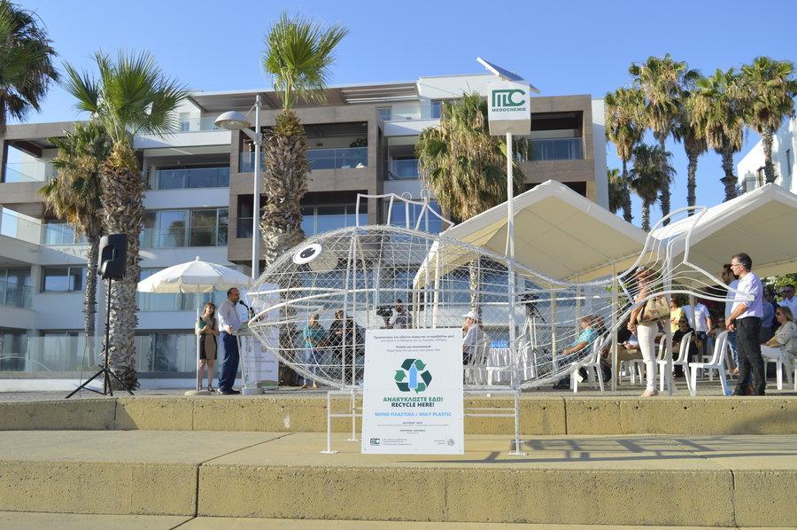 rsz_recycling_fish.jpg